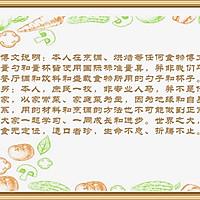 清炖羊肉汤的做法图解13