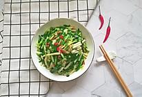 韭菜炒腊肉#春季减肥、边吃边瘦#的做法