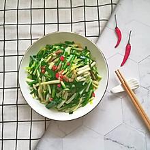 韭菜炒腊肉#春季减肥、边吃边瘦#