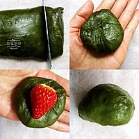 抹茶草莓大福的做法图解6