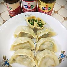 #中秋宴,名厨味#味达美老妈烫面蒸饺