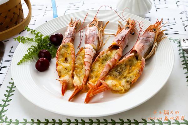 芝士焗大虾的做法