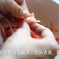 焗加拿大北极虾酿加拿大龙虾的做法图解3