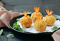 洋芋凤尾虾球#新年一起下厨#的做法