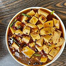 #助力高考营养餐#麻婆豆腐
