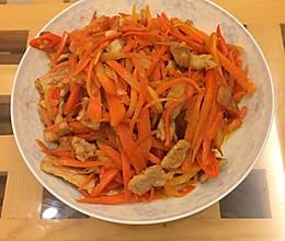 红萝卜吵肉的做法