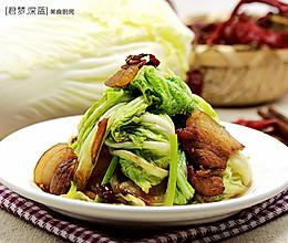 【炒大白菜】---考验厨师手艺高低的一道家常菜的做法