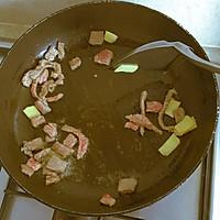 南瓜糙米什锦饭的做法图解2