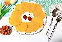 【宝宝营养辅食】南瓜蛋黄小饼,10M+的做法