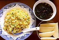 瑶柱蛋炒饭的做法
