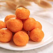 红薯丸子—迷迭香