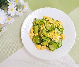 低卡低脂还清爽的黄瓜炒蛋的做法