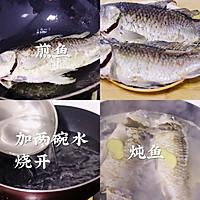 鲫鱼豆腐汤,煮出奶白鲜美鱼汤的秘诀。的做法图解3