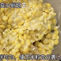 還在啃玉米嗎?學會【黃金玉米烙】,稱霸你家餐桌吖~的做法圖解6
