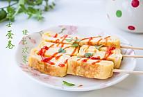 芝士蛋卷#MEYER 焕新厨房,唤醒美味#的做法