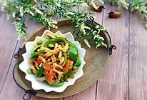 #精品菜谱挑战赛#青椒炒肉丝的做法