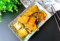 #做道好菜,自我宠爱!#家常豆腐的做法
