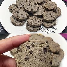 自制健康小零食~巨好吃的奥利奥饼干
