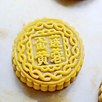 广式莲蓉蛋黄月饼的做法图解21