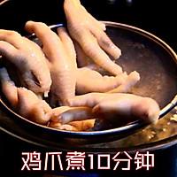 韩式辣鸡爪的做法图解2