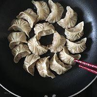 韭菜鸡蛋抱煎饺(附饺子包法)的做法图解20