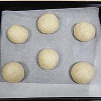 面包的做法大全:全麦芝麻包的做法图解4
