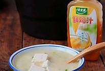 无刺鲫鱼豆腐汤的做法