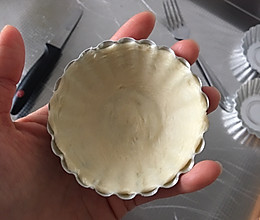 酥皮(附苹果馅)的做法