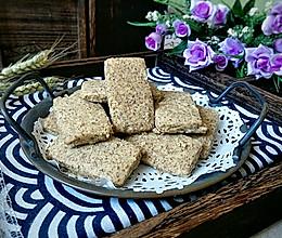 #硬核菜谱制作人#酥掉渣的全麦方块的做法