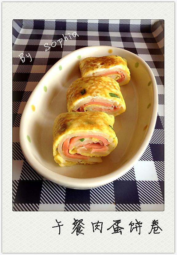 午餐肉蛋饼卷的做法
