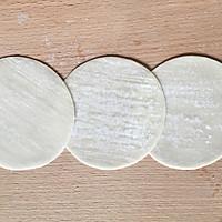 玫瑰花卷饺子的做法图解1