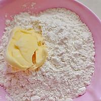 玫瑰苹果卷 可以吃的浪漫的做法图解5