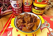 #味达美名厨福气汁,新春添口福#黄焖牛肉的做法
