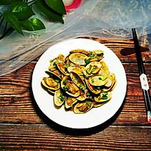 #餐桌上的春日限定#姜葱炒油蛤