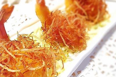 果味金丝虾