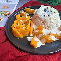 芒果糯米饭的做法图解3