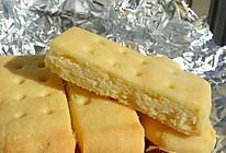 苏格兰传统黄油饼干的做法
