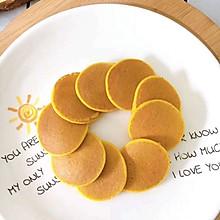 南瓜小松饼