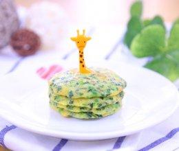 三文鱼菠菜鸡蛋饼  宝宝辅食食谱的做法