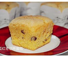 【多妈学烘焙】南瓜红枣纸杯蛋糕的做法