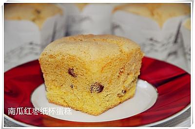 【多妈学烘焙】南瓜红枣纸杯蛋糕