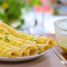 早餐鸡蛋饼  宝宝辅食食谱