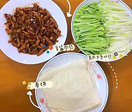 #京酱肉丝 #零失手 #万能酱汁的做法