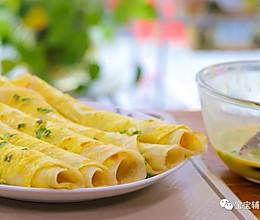 早餐鸡蛋饼  宝宝辅食食谱的做法