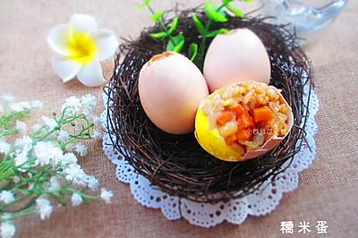 风靡全国的糯米蛋,小姿教你在家做