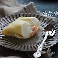 港式甜品芒果班戟#蔚爱边吃边旅行#的做法图解12