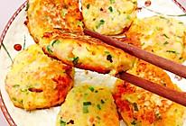焦香土豆饼的做法