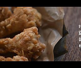 韩式炸鸡翅根的做法