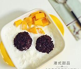 白雪芒果黑糯米甜甜(正宗白雪底和糯米团做法)的做法