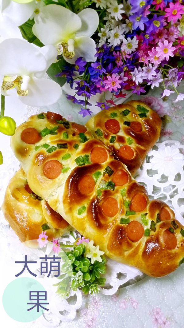 花式香肠面包的做法